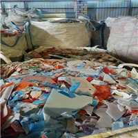 500 MT Shredded PMMA Sheet Scrap for Sale @ 240 €