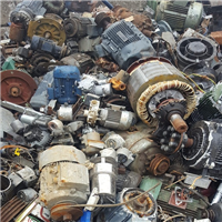 Offering 200 Tons Used Electric Motor Scrap