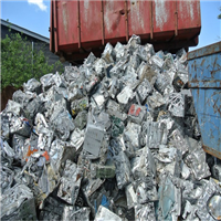 Looking to Supply 200 Tons Aluminum Scrap Taint Tabor