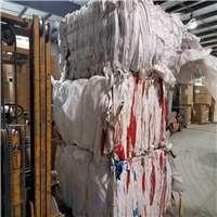 Exporting 38000 Lbs RR3950B PP Super Sack Scrap in Bales (with and without liners)