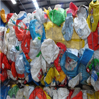 Supplying RR3948E 40000 Lbs Mixed Color HDPE Bottle Scrap in Bales