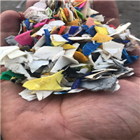 Offering 44 Tons Mixed Color HDPE Small Bottle Regrind