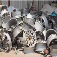 Offering 250 MT Aluminium Wheel Scrap
