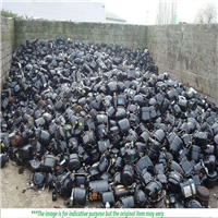 Looking to Offer 10000 MT AC Compressor Scrap