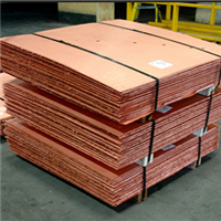 10000 MT per Month Copper Cathode Scrap for Sale