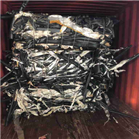 Offering One Load Aluminum Coated Cable Scrap @ $0.06 per Lbs