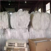 Offering 600 MT LDPE Film in Bales @ $700