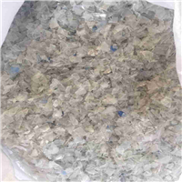 Offering 100 Tons Cold Washed PET Flake @ $500