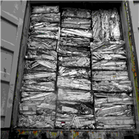 Monthly Supply: 2000 Tons Aluminium 6063 Extrusion Scrap