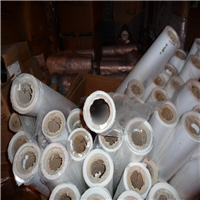 800 MT Grade A LDPE Rolls Scrap for Sale @ $300/ton