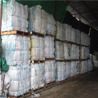 Regular Supply: PP Jumbo Bags Scrap 1000 MT Available for Export @ $300/ton