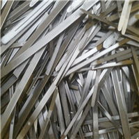 PA Cable Ties Scrap 40 MT on Regular Monthly Sale
