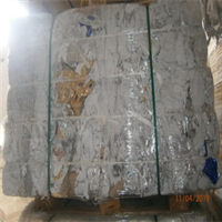 Monthly 50 MT Aluminum/Paper Scrap in Bales for Sale