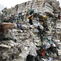Offering Post Consumer PP Big Bags Scrap 200 MT per Month