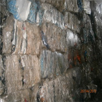 Printed PP Film Scrap 44 MT in Bales for Sale