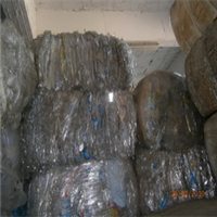 PVC Film Scrap 20 MT in Bales for Sale