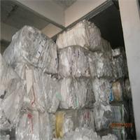 20 MT PVC Sheet Scrap and PVC Offcuts for Sale