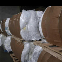 80 Tons LDPE Film Scrap Grade A for Sale