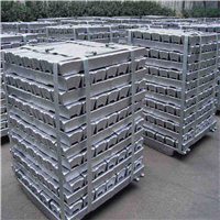 Grade A7 Aluminum Ingots 5000 Tons on Monthly Sale