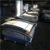 Supplying Aluminum Composite Panel Scrap
