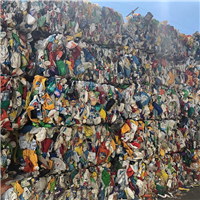 Mix Color HDPE Bottle Scrap in Bales for Sale @ 450 USD