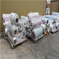 Selling BOPP Film Rolls Scrap @ 250 USD