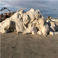 Selling 500 Ton PP Thermal Blanket Scrap in Bales @ 50 €