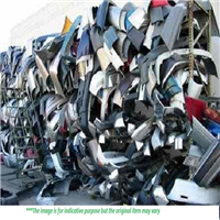 Supplying 100 Tons Car Bumper Scrap