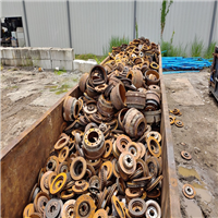 Offering 50000 Lbs Rotor Scrap @ 6000 USD