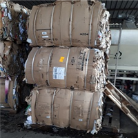 150 MT OCC Scrap 98/2 Baled and Sorted for Sale @ 115 US $