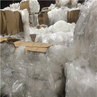 Offering 155 Tons LDPE Film Scrap in Bales @ 250€