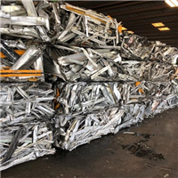 Interested to Supply 46000 Lbs 95/5 Aluminum Extrusion Scrap @ 22540$