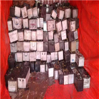 200MT Battery Scrap for Sale