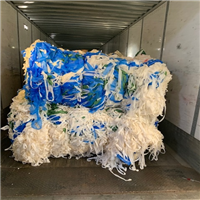 RR3484B Camel Back LDPE Scrap in Bales 38000 Lbs for Sale