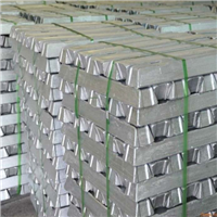 Looking to Sell 155 Tons Aluminium Ingot @ 750$
