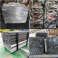 23 Tons Clean Aluminum 6063 Scrap Available for Sale