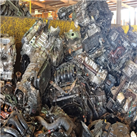 Aluminum Engine Scrap/ Transmission for Sale @ 11500 USD