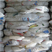 Supplying 200 Tons HDPE Milk Bottle Scrap in Bales