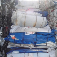 Looking to Supply 200 MT HDPE Drum Scrap