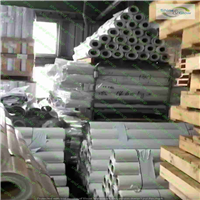 25 MT Silicon Paper Roll Stocklot Available for Sale