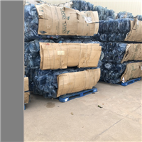 Offering RR3986A 15,000 lbs PC Water Bottles Scrap in Bales