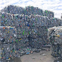 550 MT PET Bottle Scrap in Bales for Sale - Post Consumer and Mixed Colour @ 170  USD