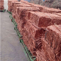 Millberry Copper Wire Scrap 1500 MT for Sale @ 3500 US $