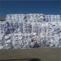 Baled Sorted White Ledger Paper Scrap 200 MT for Sale @ 330 US $