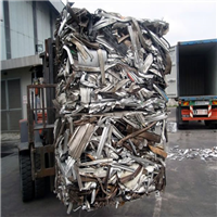 Exporting 815 MT Aluminium Extrusion Scrap 6063 @ 1800 USD