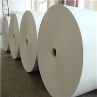 8000 Tons Tissue Paper Scrap in Rolls for Sale @ 120 USD