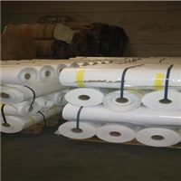 21 MT LDPE Film Rolls Scrap in White Color for Sale @ 500 €