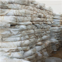 Available HDPE Film Scrap 21 MT in Bales for Sale @ 300 €/Ton