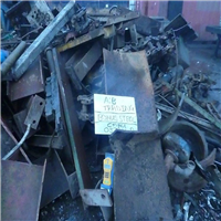 25 MT HMS 1&b2 Scrap for Sale @ 285$
