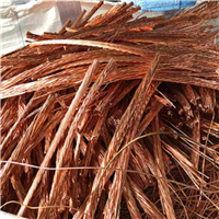 4000 MT Millberry Copper Scrap for Sale Every Month